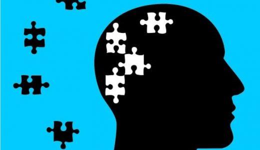 うつ病の時は、思考力が低下し正常な判断ができなくなります。そのメカニズムと対応方法