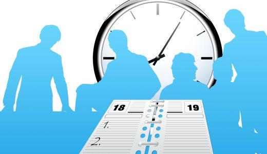 管理職でも残業せず、早く帰る方法(管理職は業務の性質上、基本的には部下より早く帰ることは難しい)