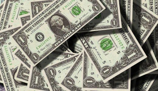 うつ病とお金(お金に安心を求めても心の平穏は得られません)