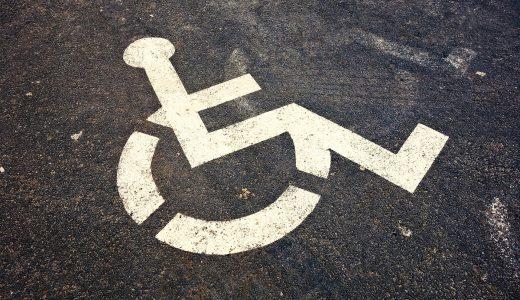 自治会加入率が年々減少している中で、地域に丸投げされた高齢者や障害者の避難支援が今以上に充実することはあり得ません。