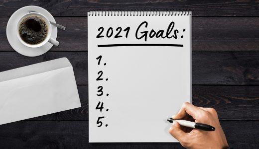 【30~40代必見】5つの視点から考える人生の目標の立て方