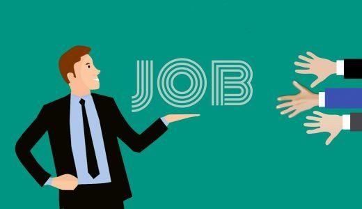 40代管理職の理想的な転職とは?|まずは自分の市場価値を知ること