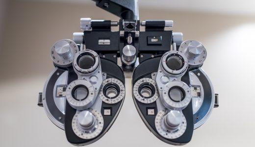 【視力と度数の早見表】コンタクトとメガネの度数(目安)について