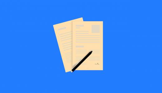 【例文つき昇進試験対策】管理職に昇進したい理由の整理方法 簡単2ステップ