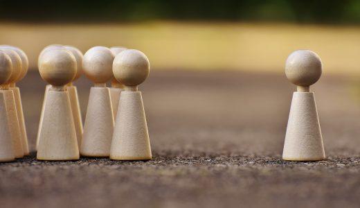 不安でも昇進するべき? 管理職になるメリットとデメリット