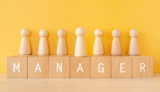 【模範解答つき 昇進試験の小論文】 管理職が果たすべき役割とは(抱負・ビジョンレポート)